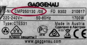 Gaggenau Typ-Modell Bezeichnung