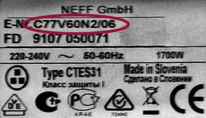 Neff Typ-Modell Bezeichnung